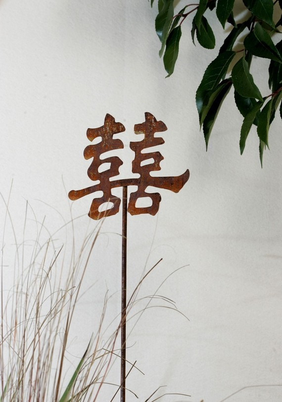 Double Happiness Garden Stake